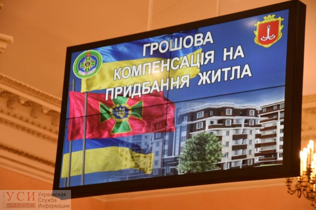Одесские пограничники, которые 20-30 лет стояли в квартирной очереди, получили денежные компенсации (фото) «фото»