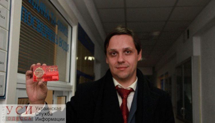 Бывший глава Болградского района возглавит аппарат Одесской обладминистрации «фото»