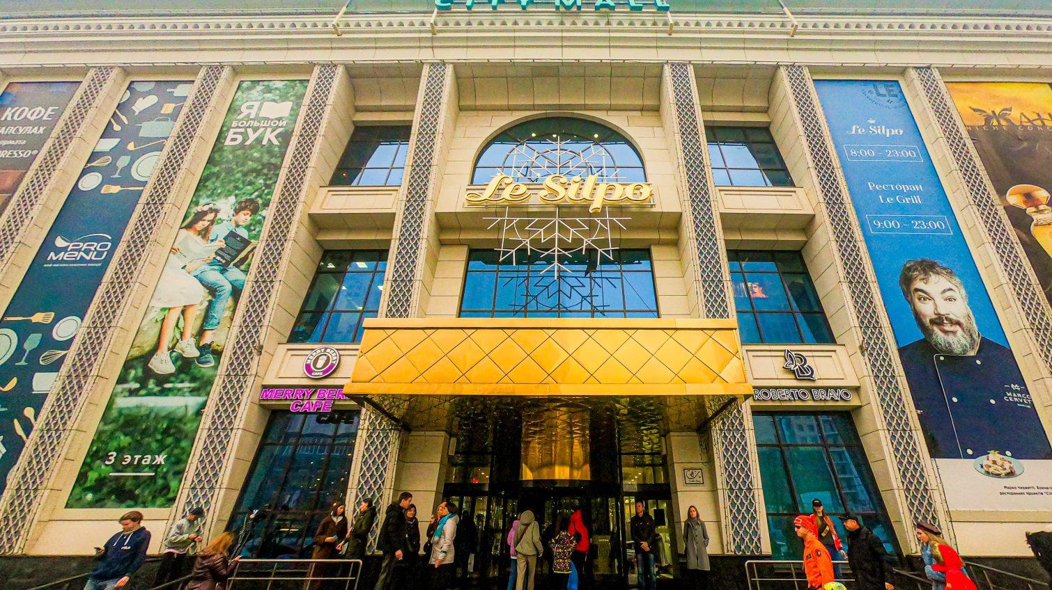 В Kadorr City Mall открылся масштабный новогодний дизайн-маркет Гешефт (фото) «фото»
