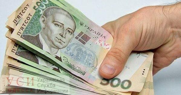 На разработку историко-архитектурного опорного плана Одессы выделят 3,5 миллионов гривен «фото»