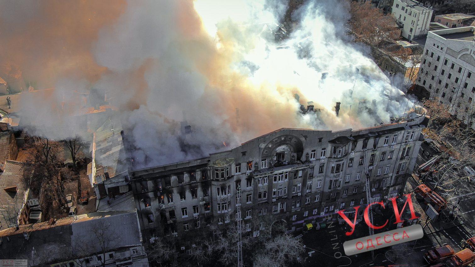 Пожар в центре Одессы: фоторепортаж с высоты «фото»