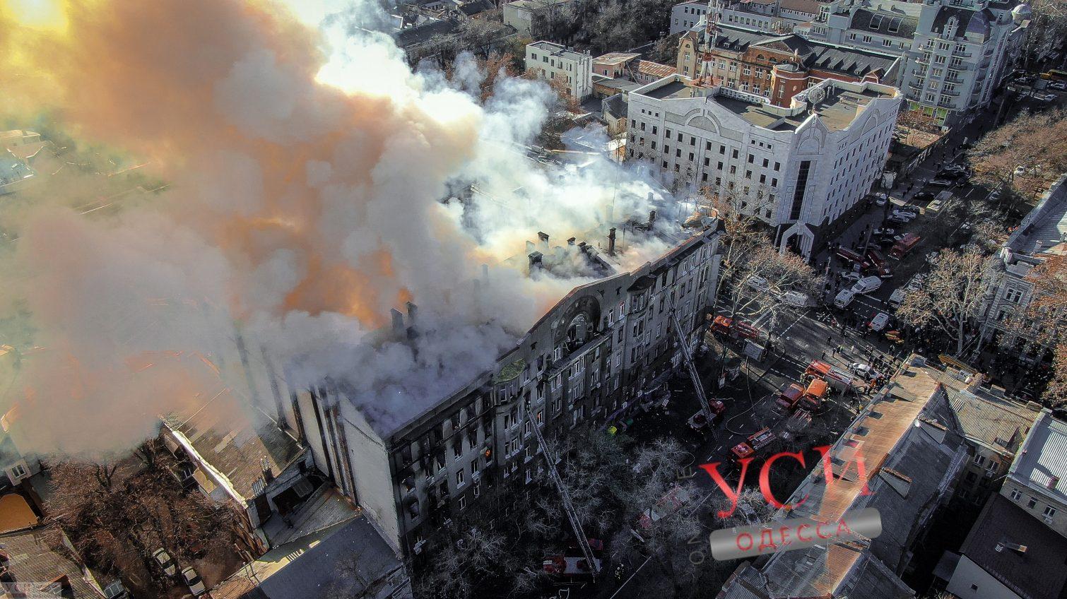 В результате пожара в центре Одессы погибли трое людей, — источник ОПРОВЕРГНУТО «фото»