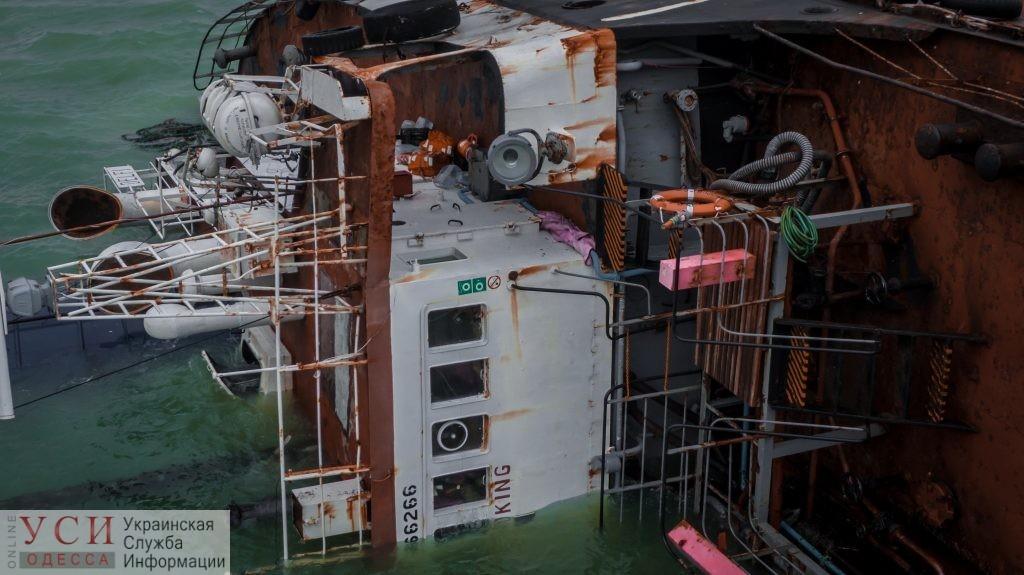 На танкере Delfi нашли приемник: его изучение позволит понять причины кораблекрушения «фото»