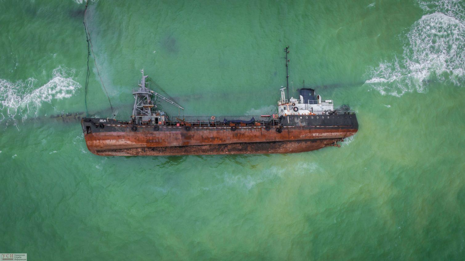 Госэкоинспекция Украины готовится подсчитать убытки от крушения танкера «Delfi» и обратиться в суд «фото»