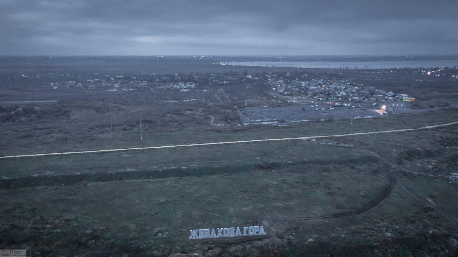 Жевахова гора: от пастбища коз до местного Голливуда (фото) «фото»