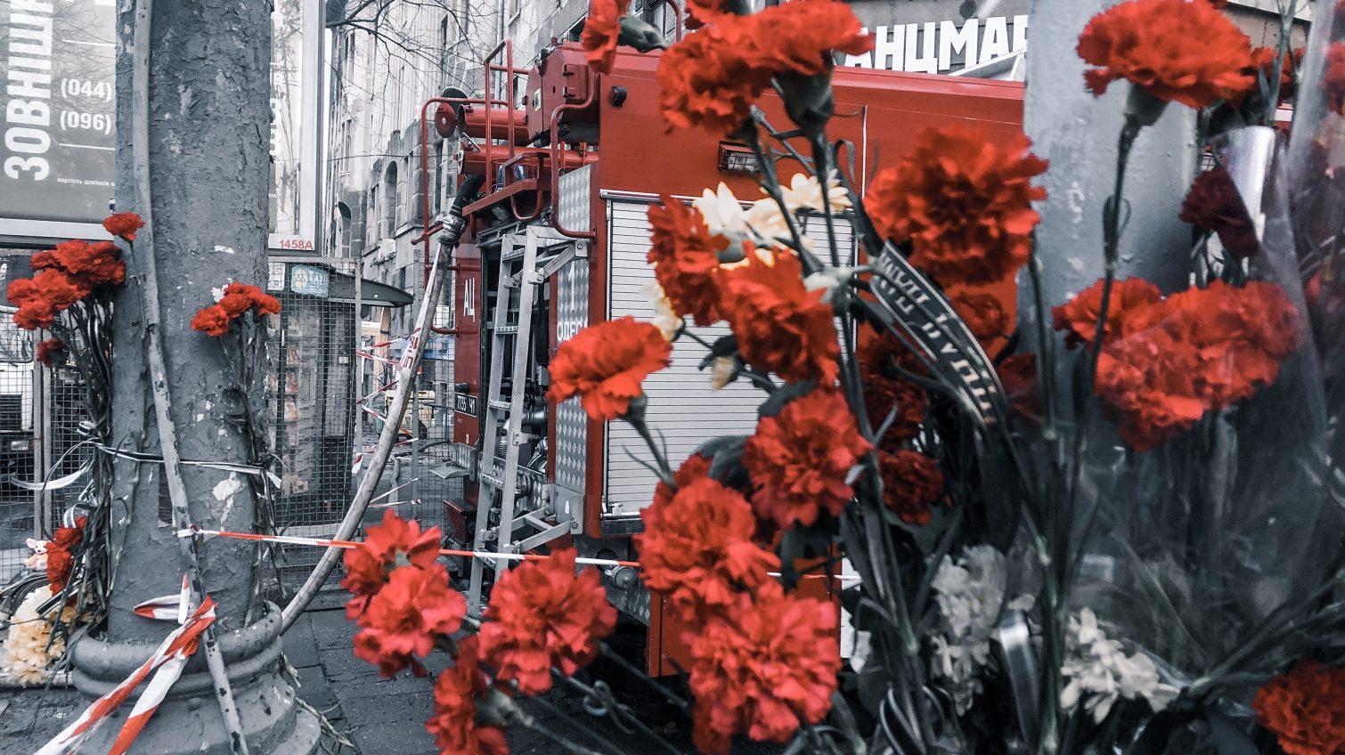 Трагический пожар в Одессе: в воскресенье в Украине объявлен день национального траура «фото»