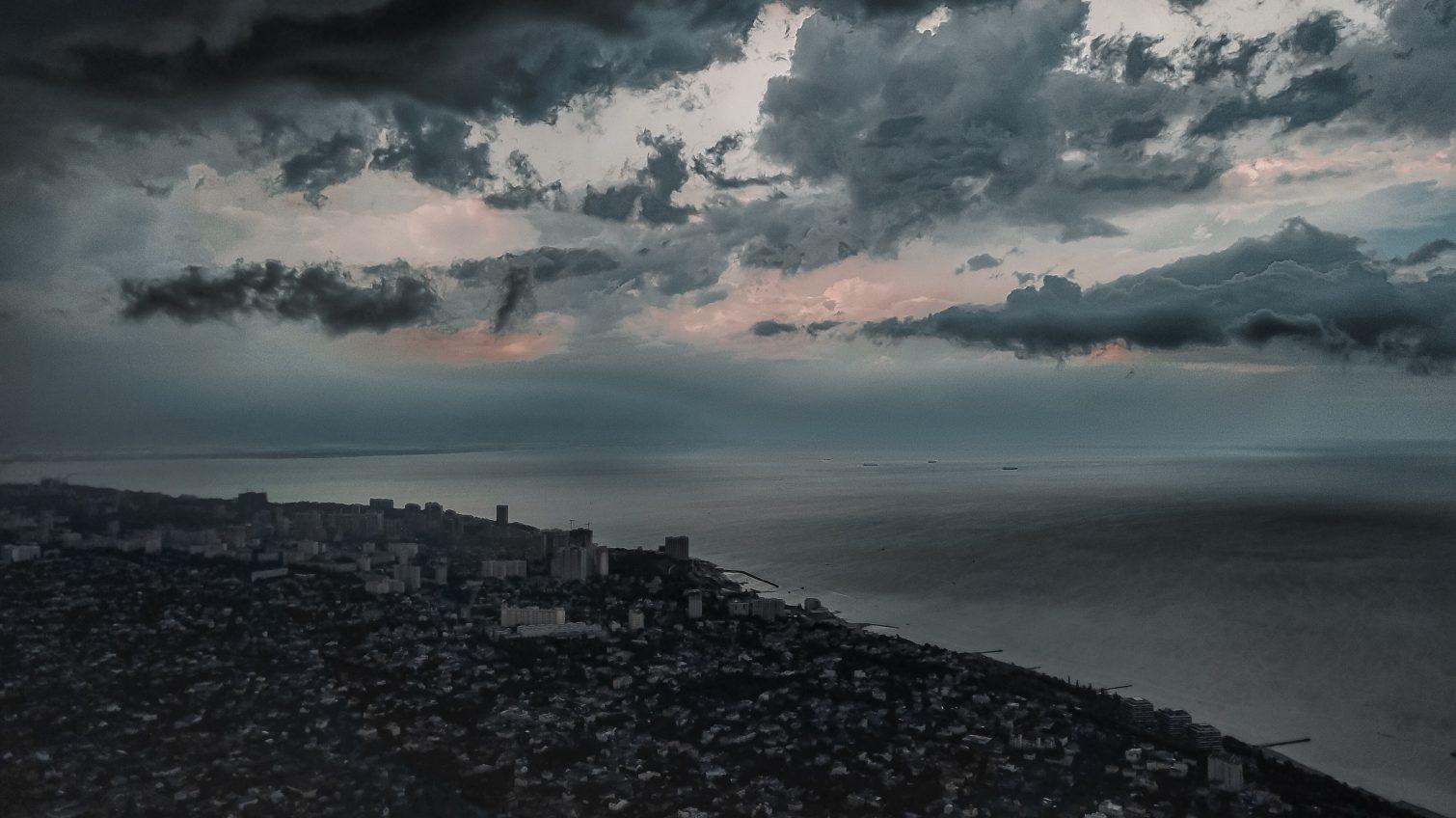 В пятницу в Одессе будет дождь «фото»