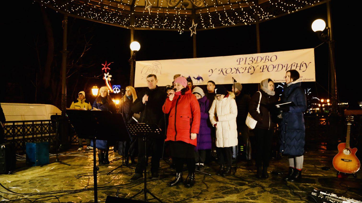 В Одессе составили список подарков для Иисуса (фото) «фото»