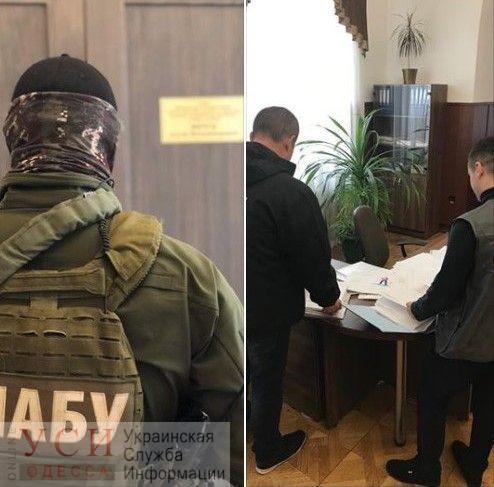 В Администрации морских портов Украины проходят обыски НАБУ и СБУ «фото»