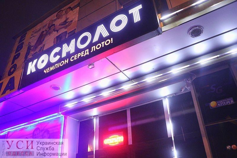 Полиция намерена остановить работу всех игорных заведений в Украине до 16.00 пятницы, 20 декабря «фото»