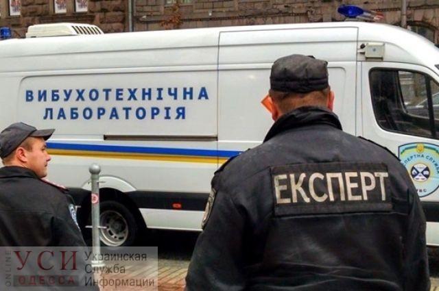 В Одессе сообщили о минировании вокзалов, больниц и торговых центров «фото»