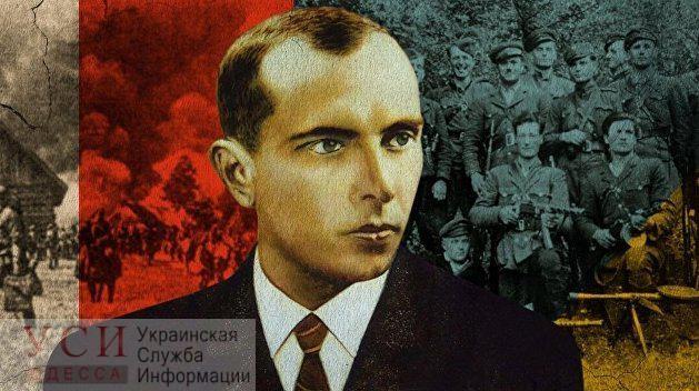 1 января в Одессе планируют отмечать день рождения Бандеры «фото»