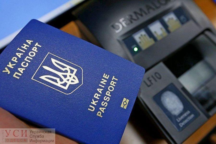Украинцам запретили выезжать в Россию по внутренним паспортам «фото»