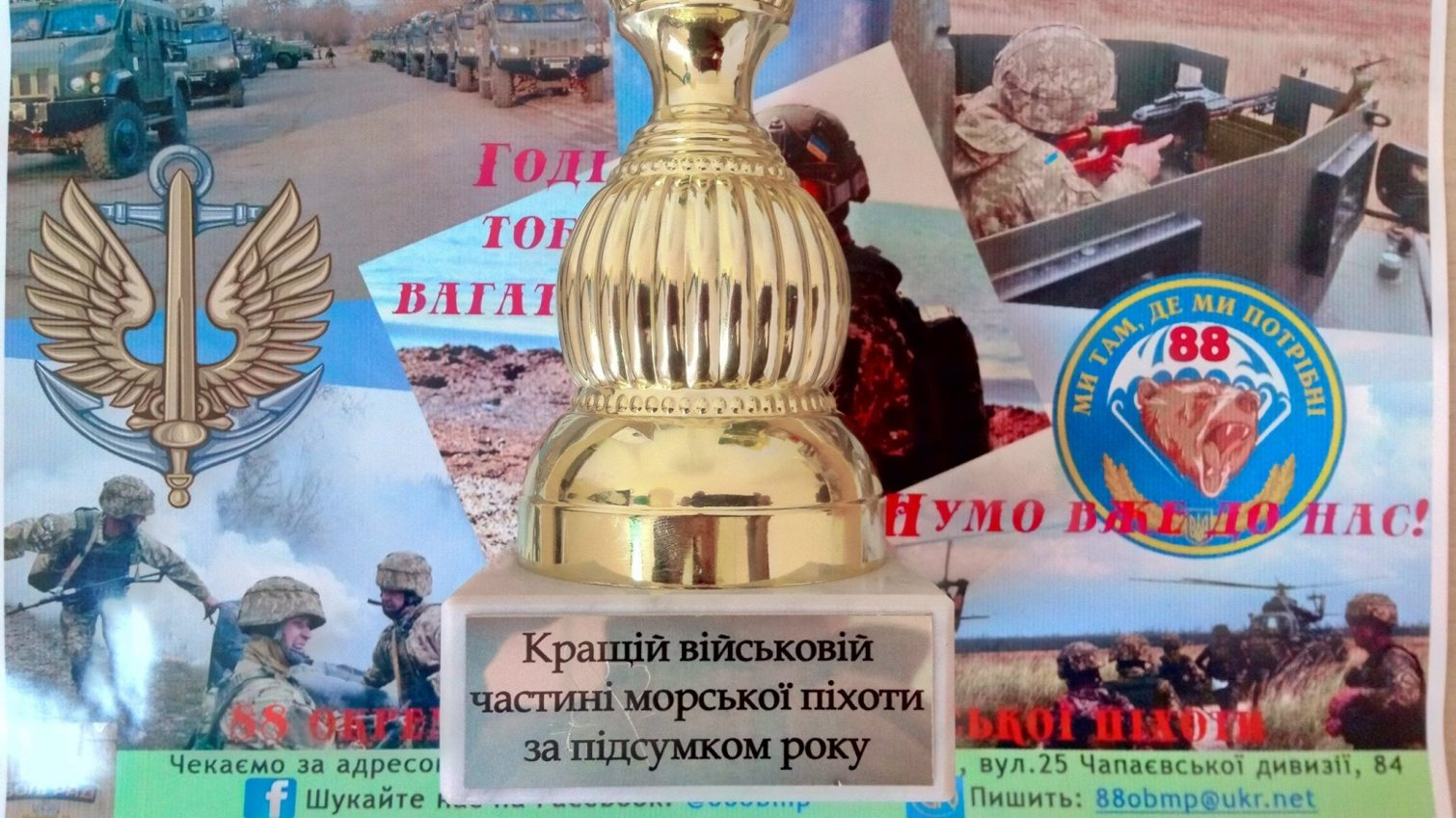 Батальон морской пехоты из Одесской области стал лучшим в Украине (фото) «фото»