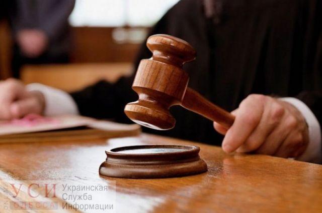 В СИЗО и под домашний арест: суд Килии избрал меру пресечения подросткам, которые издевались над ребенком «фото»