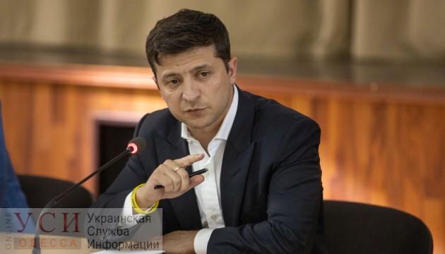 Зеленский уволил глав четырех райгосадминистраций в Одесской области «фото»