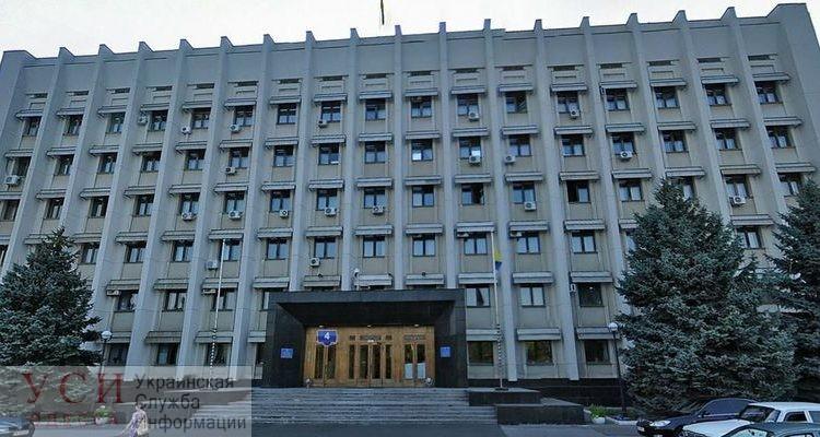 Одесская ОГА объявила конкурс на руководителя аппарата и начальника управления капитального строительства «фото»