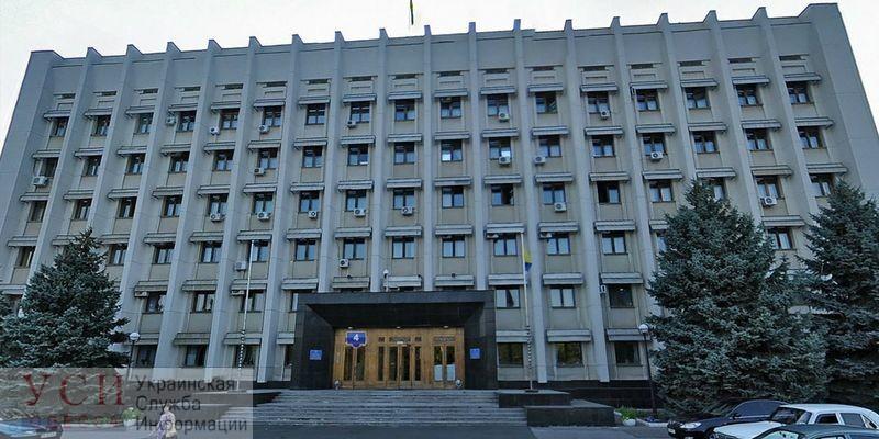 В Одесской ОГА для выплат спортсменам выделили более 1,7 миллионов гривен «фото»