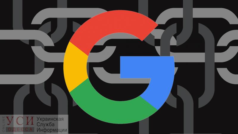 Одесская компания стала партнером Google «фото»