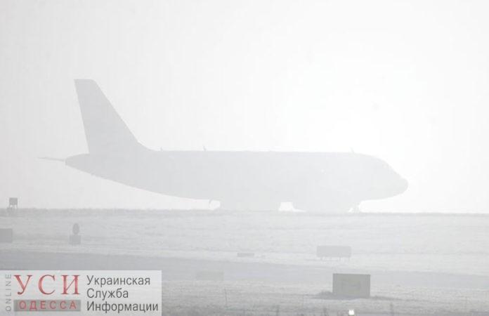 Из-за непогоды Одесский аэропорт отменил два рейса и некоторые перенаправил «фото»