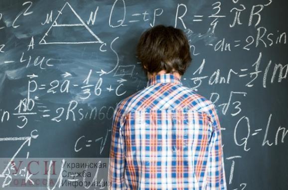 Студентов колледжей обяжут сдавать ВНО по математике с 2021 года «фото»
