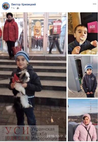 В реанимации умер мальчик, пострадавший в аварии под Белгородом-Днестровским «фото»