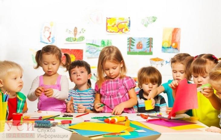 В Одесской области наступающий 2020 год объявят Годом ребенка «фото»
