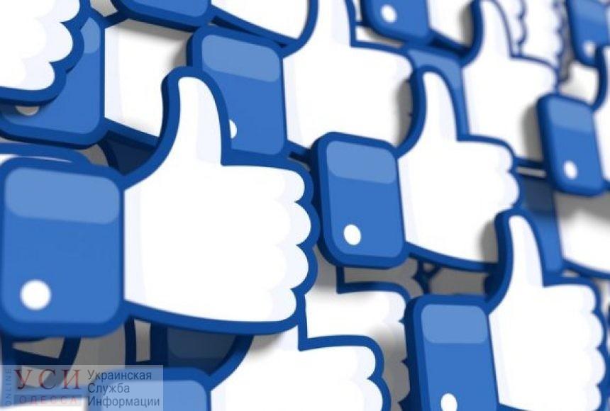 Одесская мэрия заплатила 60 тысяч гривен за публикации в Facebook, которые не собрали «лайки» «фото»