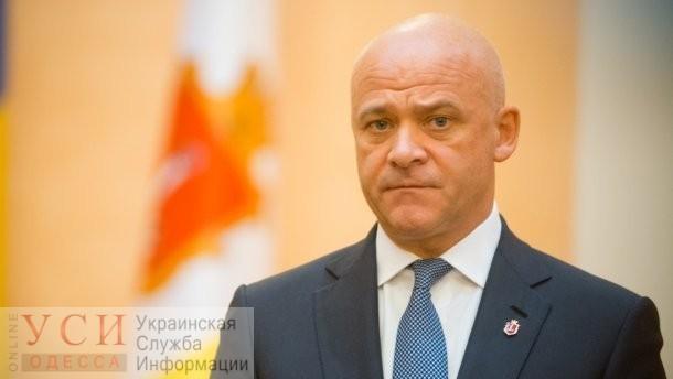 Труханов обвинил громады, которые не хотят присоединяться к Одессе, в торможении развития города «фото»
