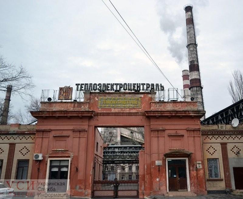 Экс-руководителя Одесской ТЭЦ подозревают в растратах на 5,5 миллионов «фото»