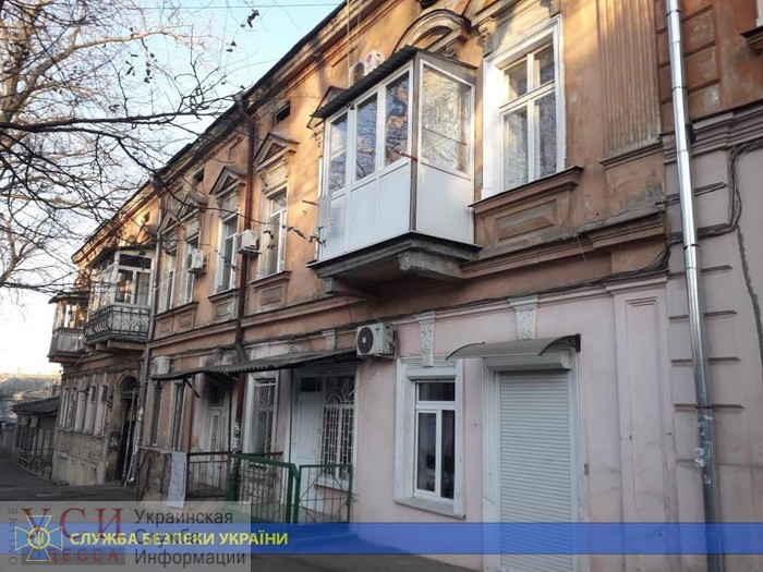 Госрегистратор переоформлял квартиры на Молдаванке на жителей ЛНР «фото»