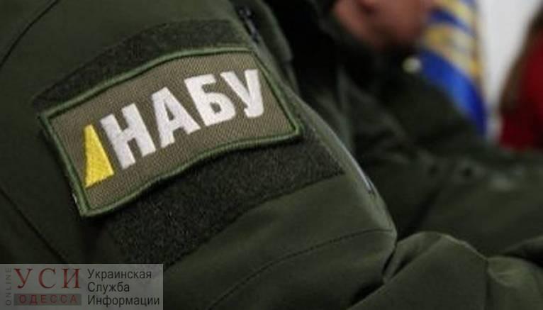 НАБУ проводит обыск на одесском телеканале «Думская TV» (видео) ОБНОВЛЕНО «фото»