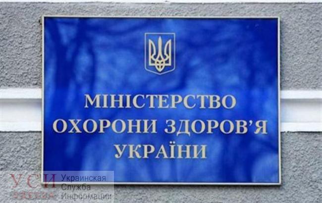 Ревизоры нашли нарушения у подразделения Минздрава в Одессе: там начисляли зарплаты за платные услуги «фото»