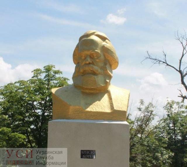 Чудеса декоммунизации: в Одесской области Карл Маркс «стал» Христо Ботевым «фото»
