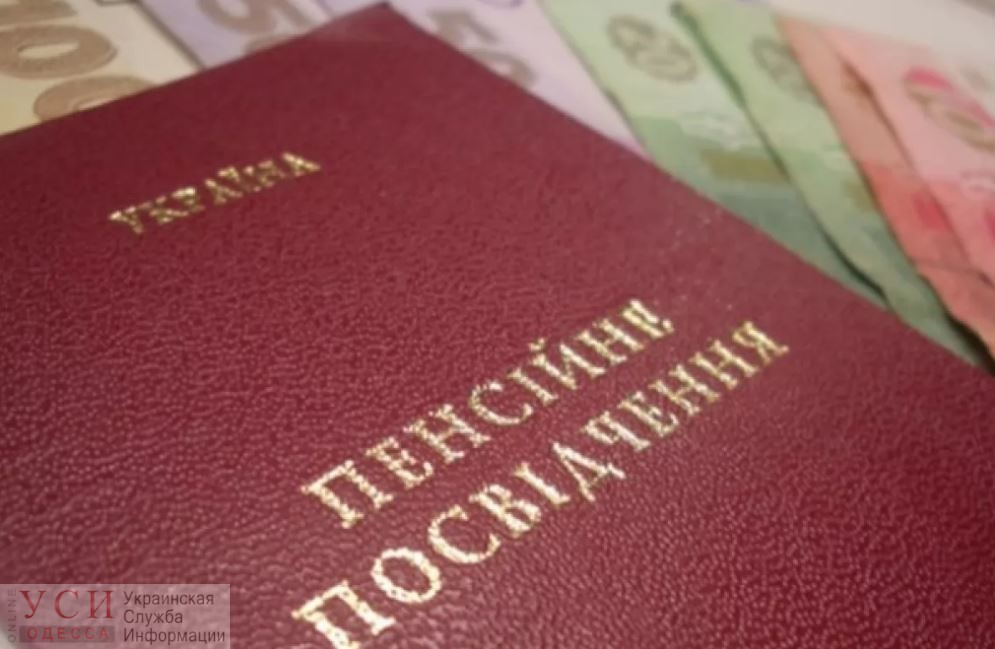 Президента Украины просят вернуть возможность выхода на пенсию в возрасте 55 лет «фото»