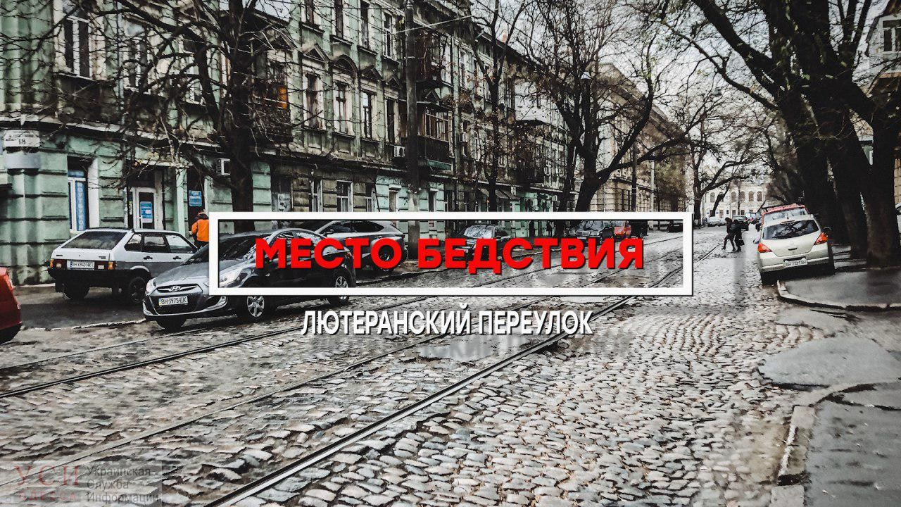 Место бедствия: «руины» Лютеранского переулка (фото, видео) «фото»