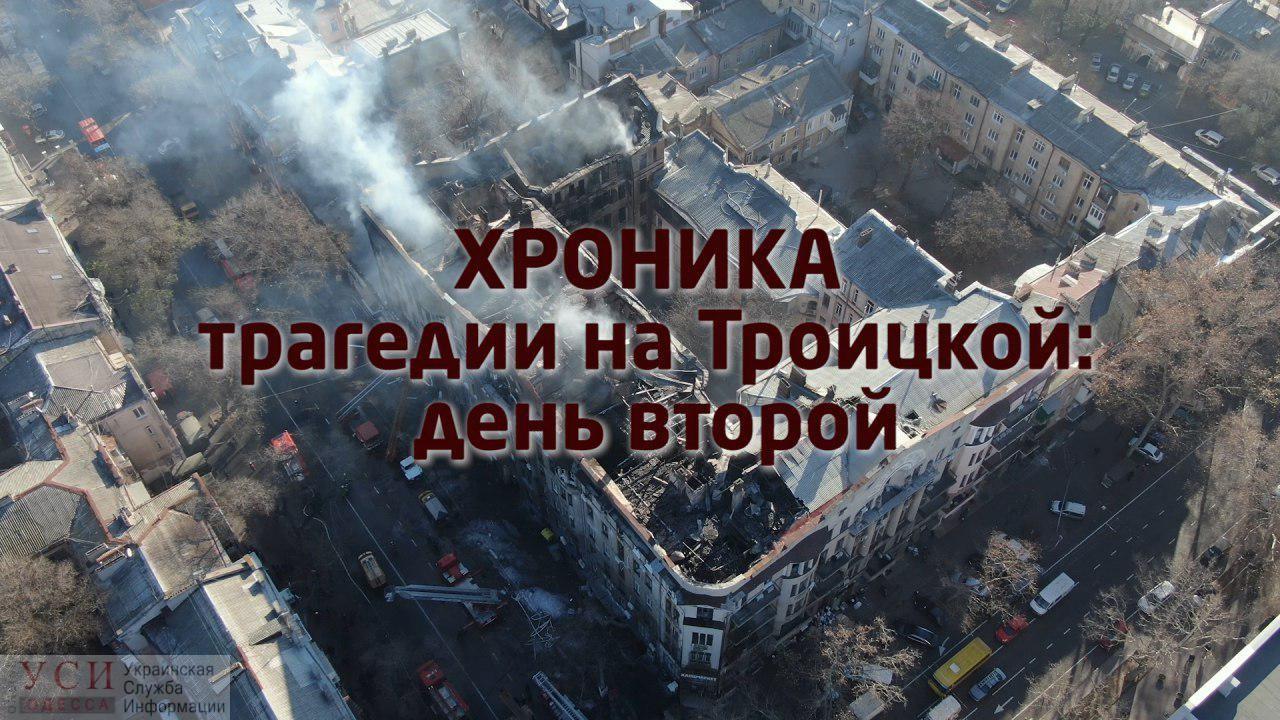 Трагический пожар в колледже: день второй (фото, видео) «фото»
