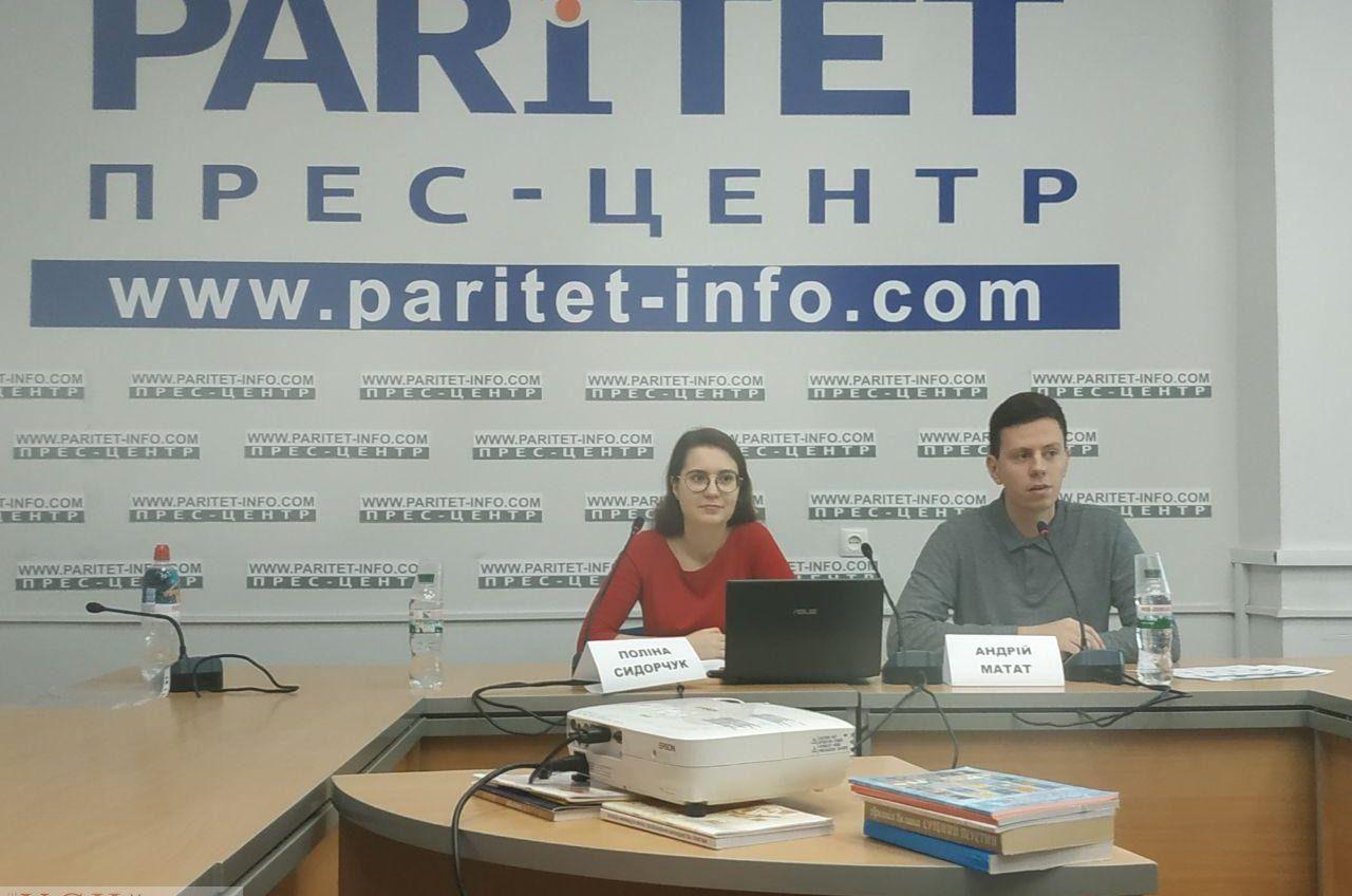 Половина одесских судей нарушили критерии добропорядочности проекта «Чесно» «фото»