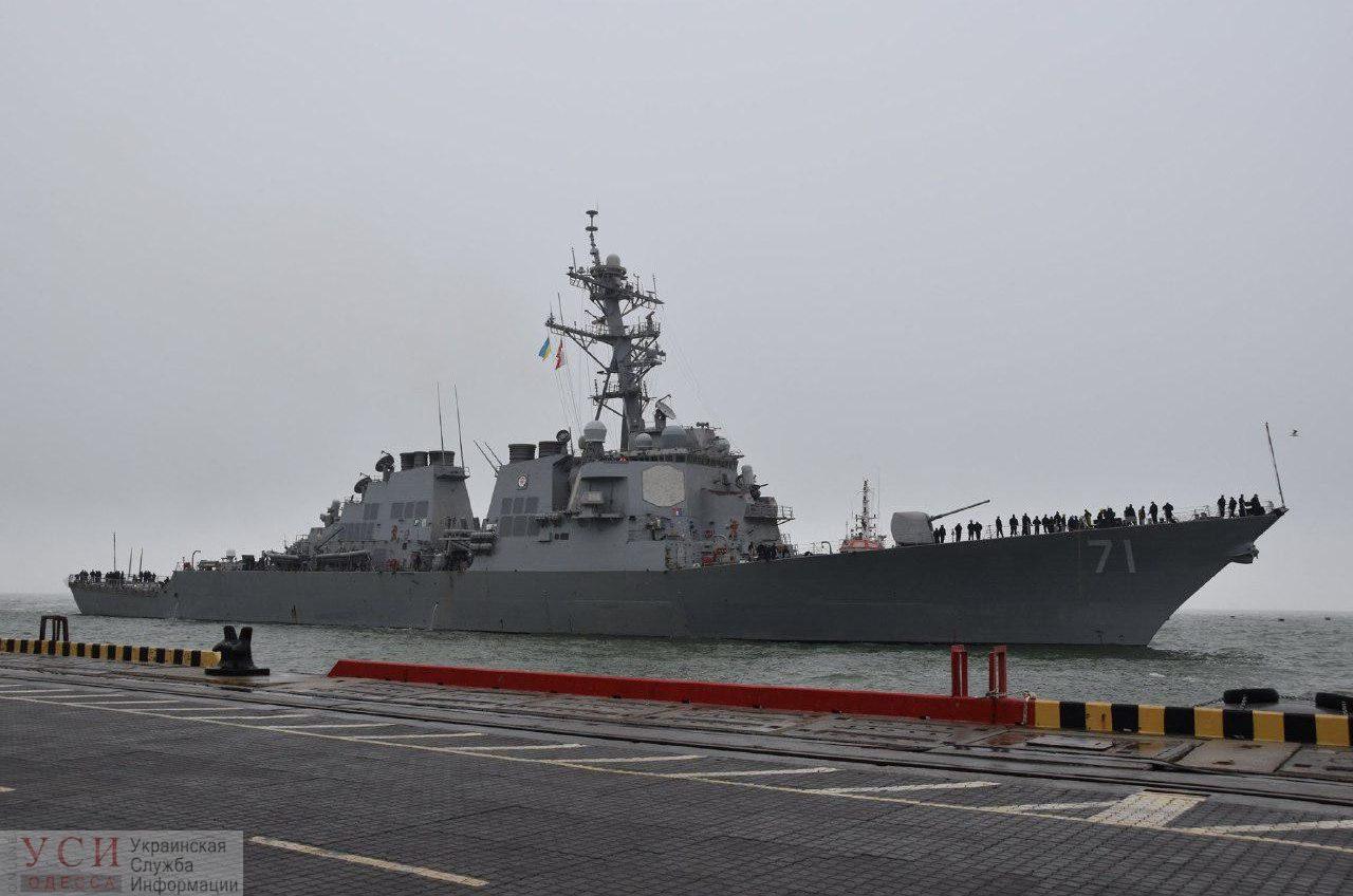 Американский эсминец USS Ross прибыл в Одессу (фото) «фото»