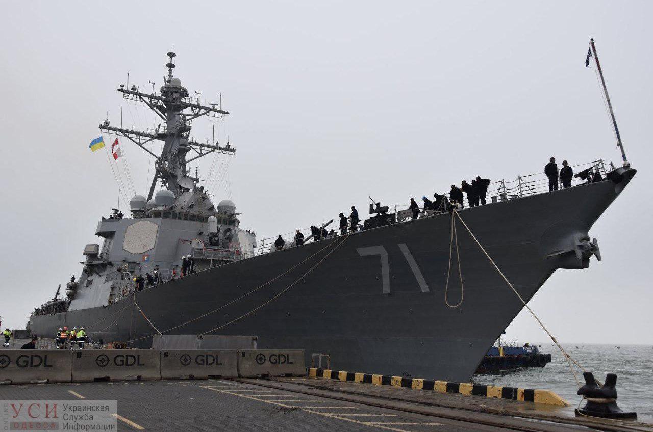 Перед заходом в Одессу американский эсминец Ross «атаковали» российские бомбардировщики «фото»