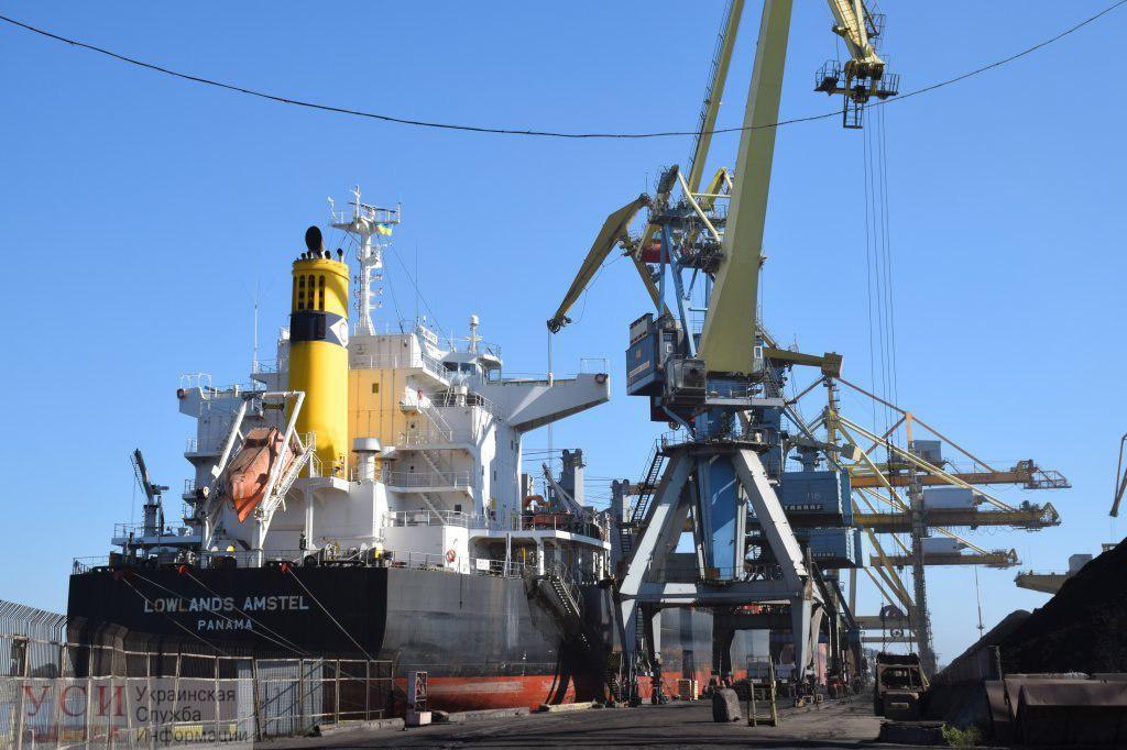 Черноморский порт переводят на четырехдневку: портовики в отчаянии (документ) «фото»