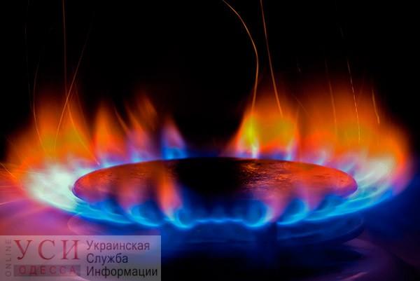 Украинцы подали петицию с требованием проверить качество газа «фото»