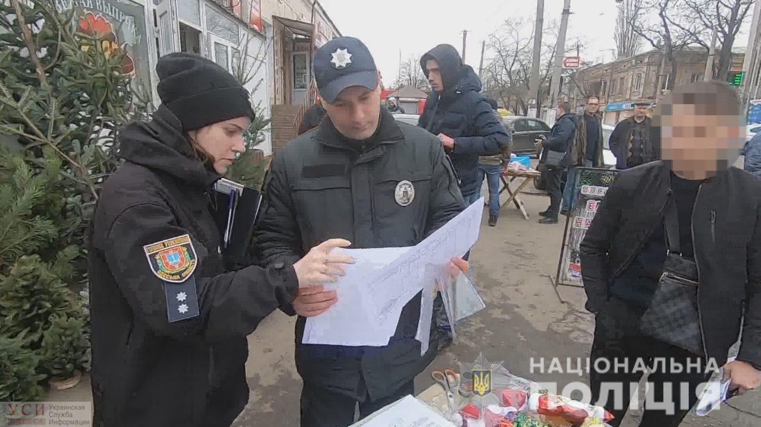 На елочных базарах Одессы за день изъяли более 70 хвойных деревьев (фото) «фото»