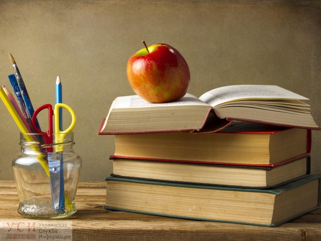 С начала года сертифицированные учителя будут получать надбавку к зарплате «фото»