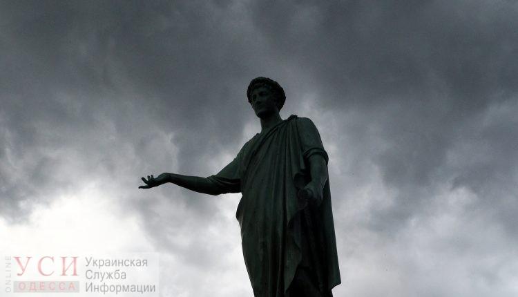 В Одессе в воскресенье будет теплая и дождливая погода «фото»