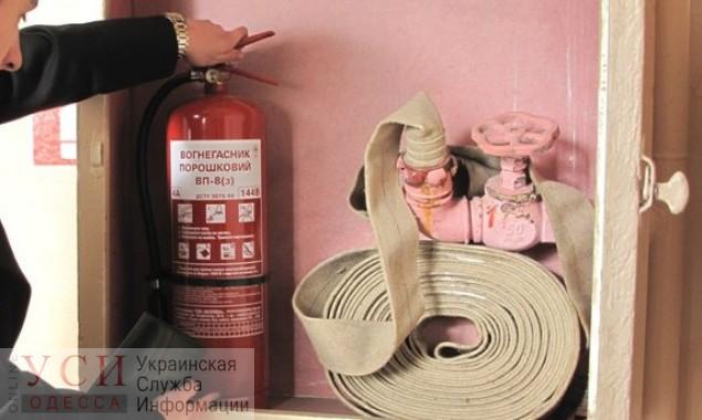 Одесситам рассказали, куда сообщать о нарушениях правил пожарной безопасности в школах и садиках и когда пройдут учения (документ) «фото»