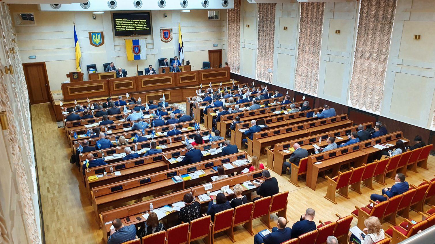 Административная реформа: Одесса и Черноморск останутся в своих границах, а Бессарабию порежут «под линейку» (документ) «фото»