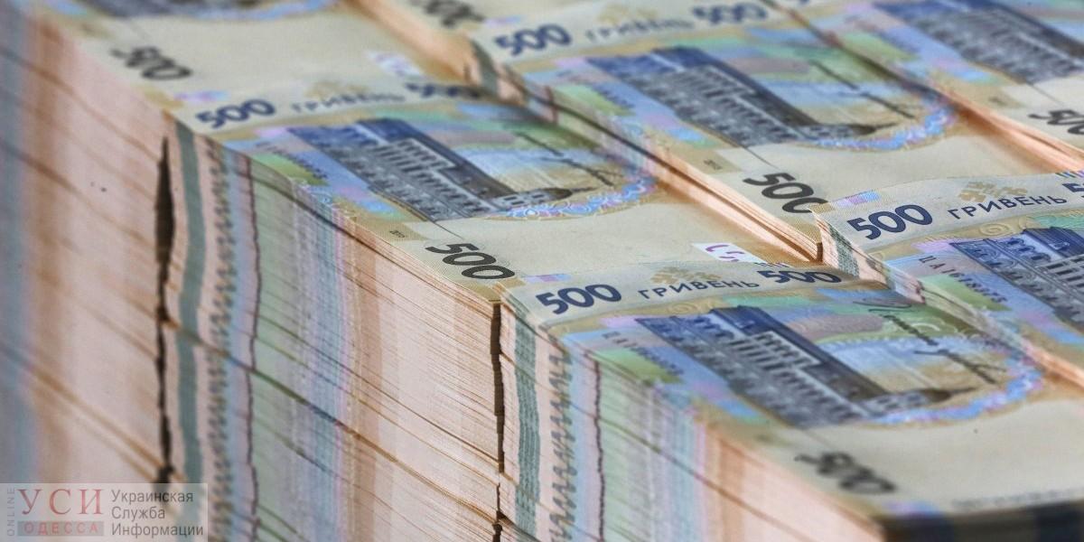 В Одессе сотрудникам Облгосадминистрации и центра админуслуг задолжали больше миллиона зарплаты «фото»