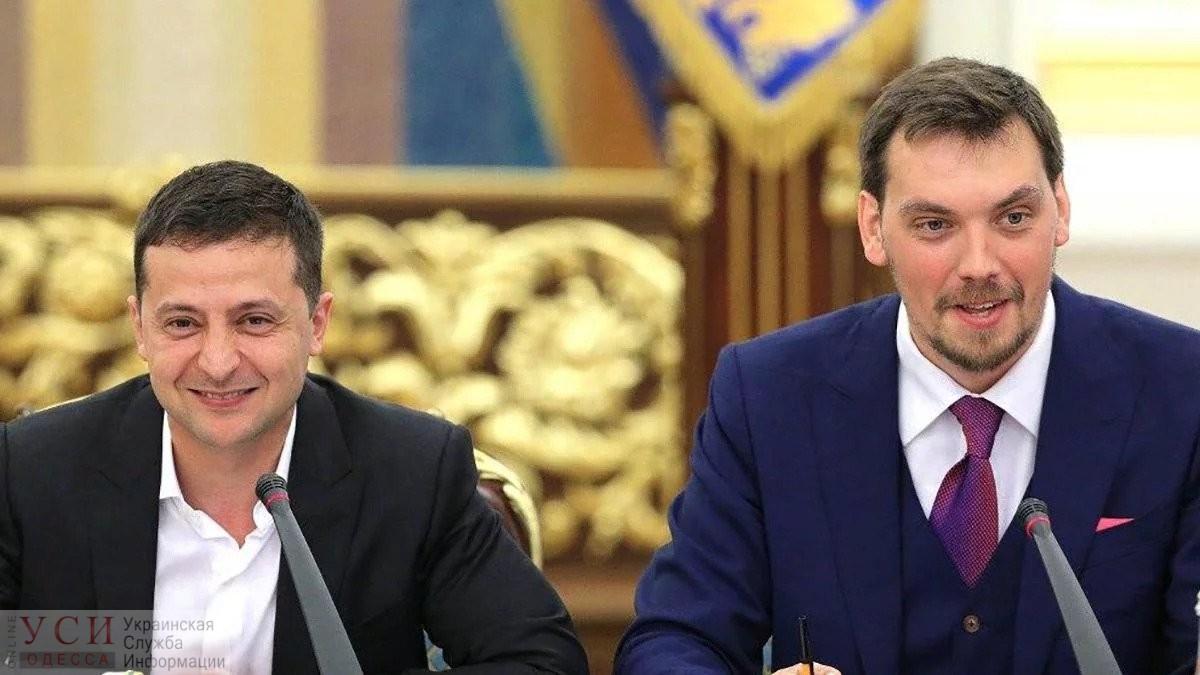 «Не время» для отставки: Зеленский поставил новые задачи правительству Гончарука (видео) «фото»