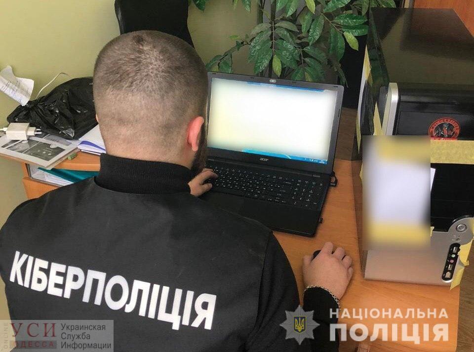 Все ради биткоинов: в Одессе разоблачили студента-хакера «фото»